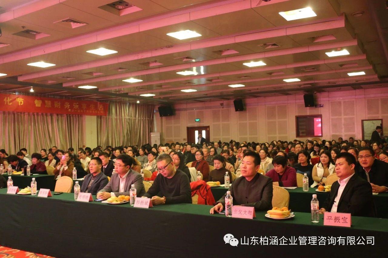 热烈庆祝第十一届会计文化节圆满成功