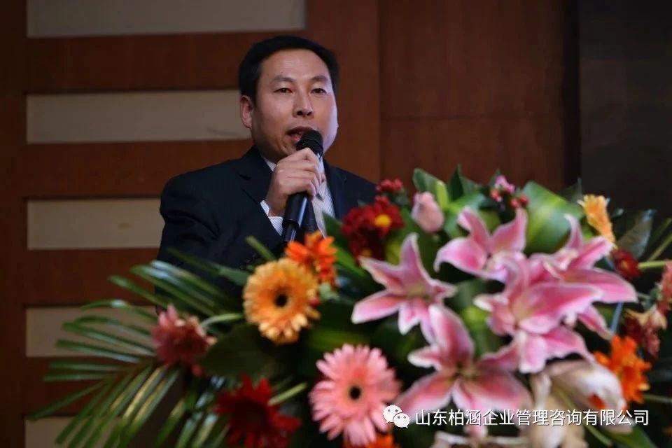 时不我待 砥砺奋进 山东德赢体育平台app总经理高宏斌 在第十一届会计文化节上的讲话