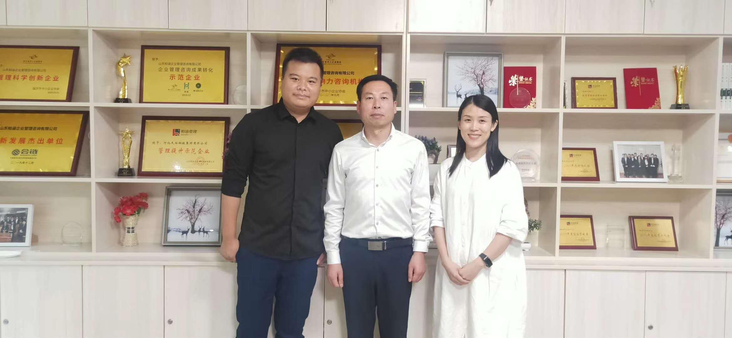 祝贺德赢体育平台app管理与临沂市广播电视台合作签约成功